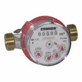 Счетчик горячей воды Zenner ETK 15 Qn-1.5