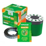 Кабель греющий GB 500/3 35м 490Вт green box