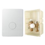 Комплект терморегулирующий монтажный Valtec IC-BOX 4