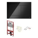 Опция: дополнительная GSM-антенна